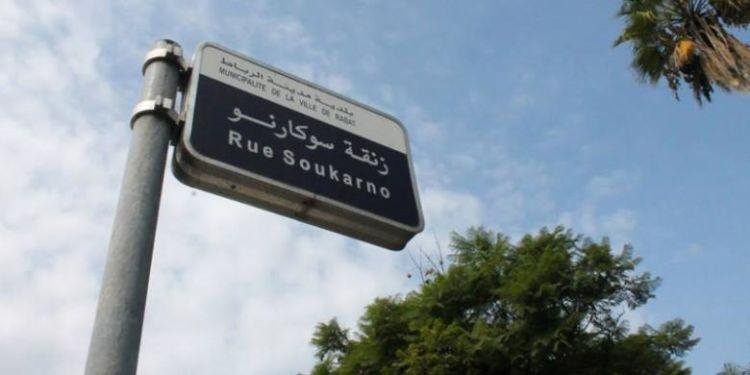 jalan soekarno