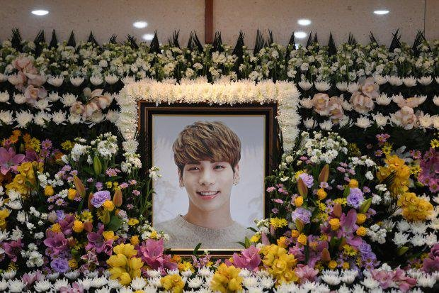 jonghyun funeral