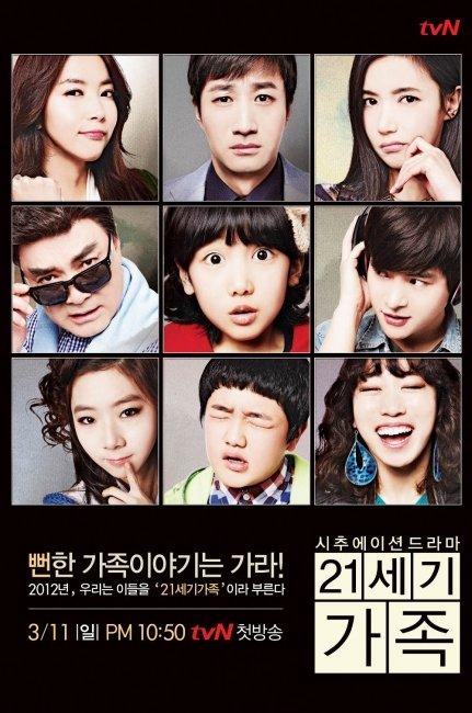 21th Century Family menjadi drama kedua Kim Seul-gi