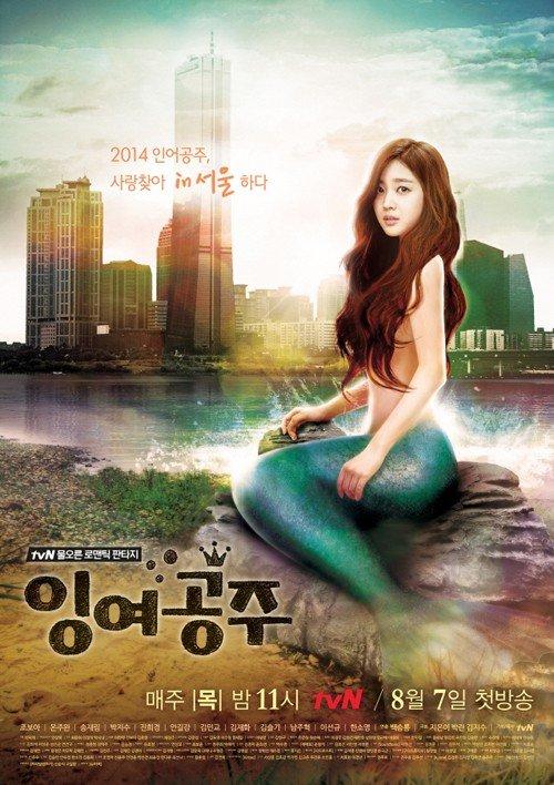 Bersama Joo Bo-ah, Kim Seul-gi pun bermain dalam Surpluss Princess