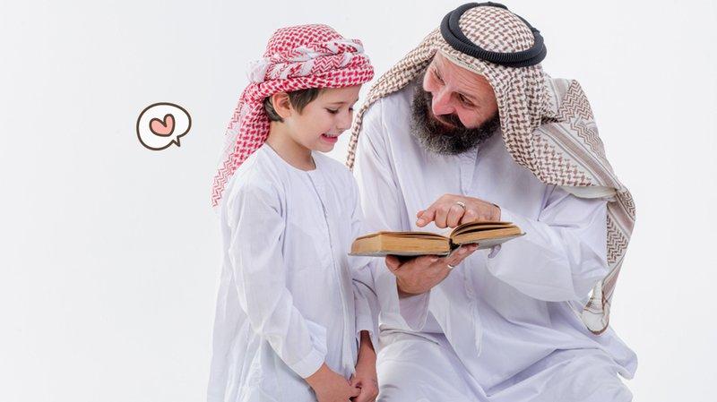Sosok Utsman bin Affan