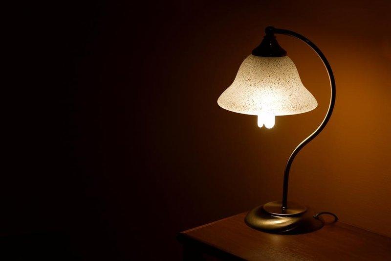 lampu redup