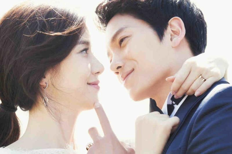 lee bo young jisung