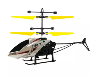 mainan helicopter.png