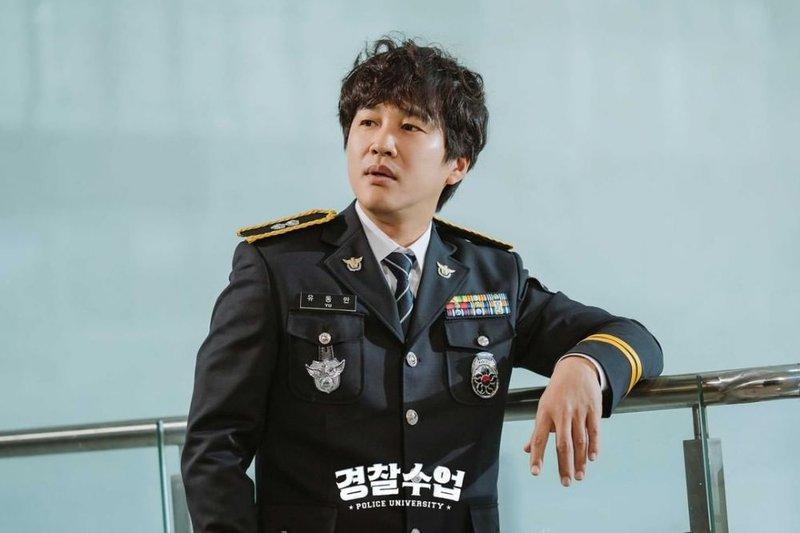Cha Tae Hyun - Police University