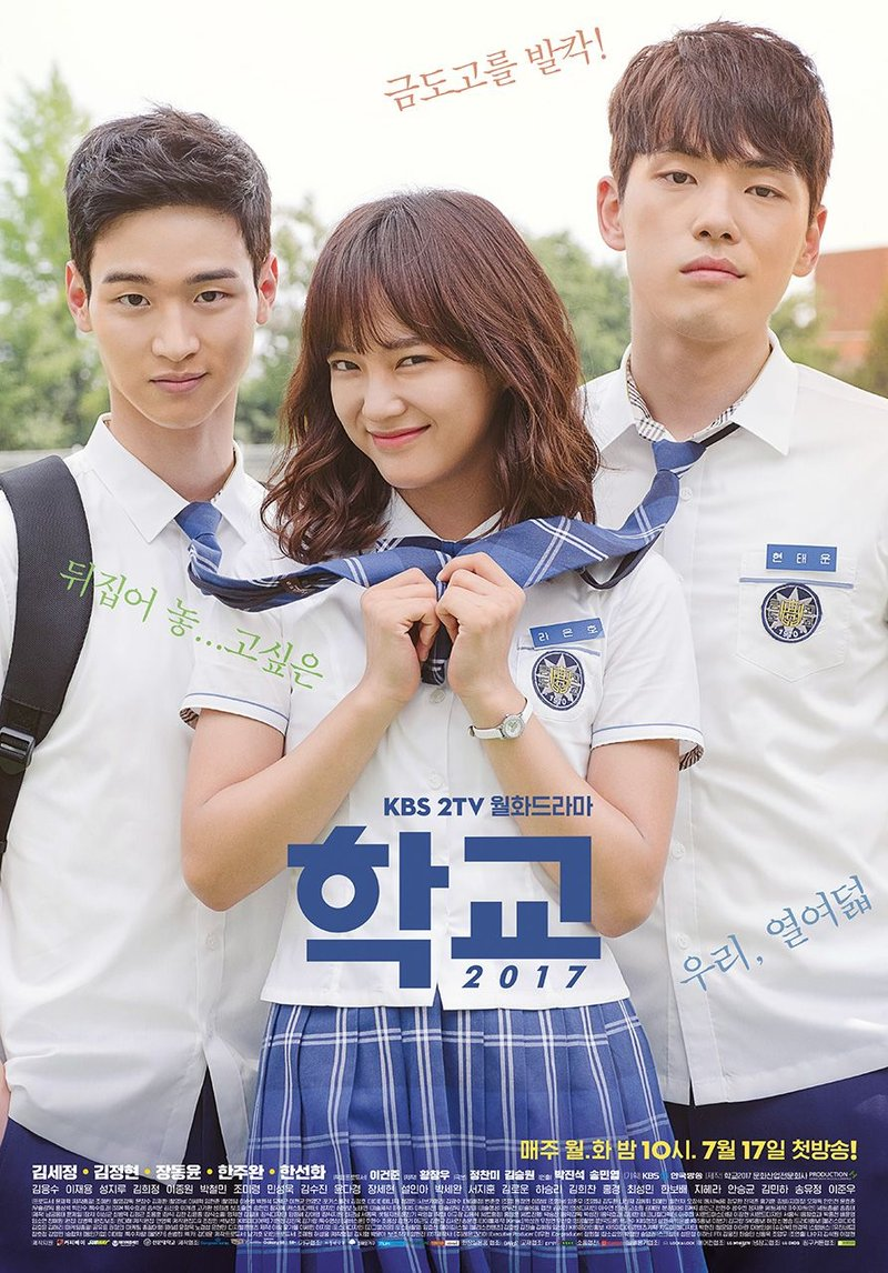 song yo jong - school 2017.jpeg