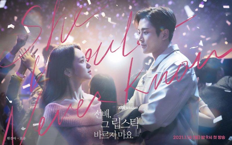 Rekomendasi drama Korea Romantis 2021