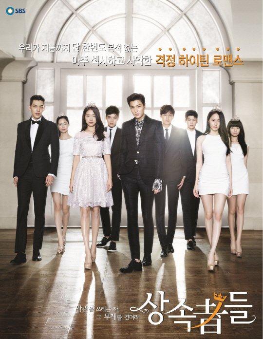 the_heirs__korean.jpg