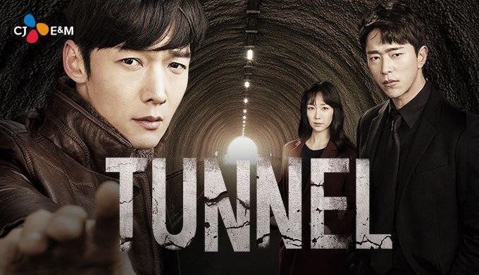 tunnel-drama.jpg