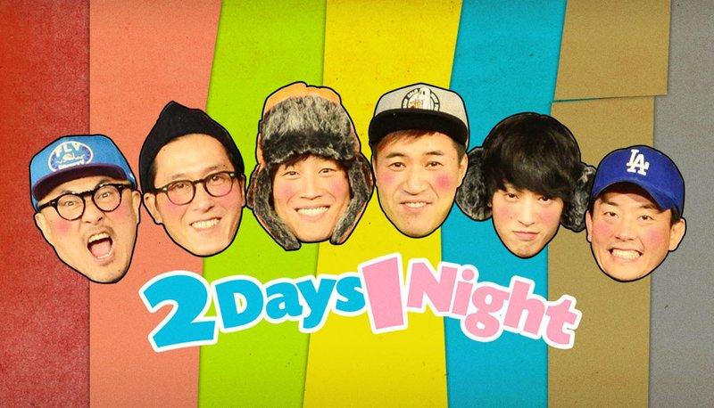 variety show Korea yang lucu-3.jpg