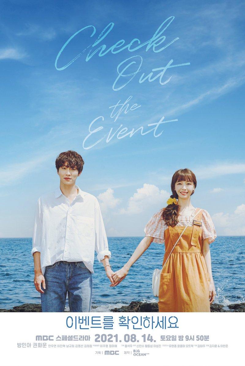 Drama Korea bulan Agustus