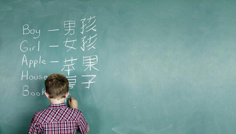 yuk mendidik balita bilingual dengan metode opol 1